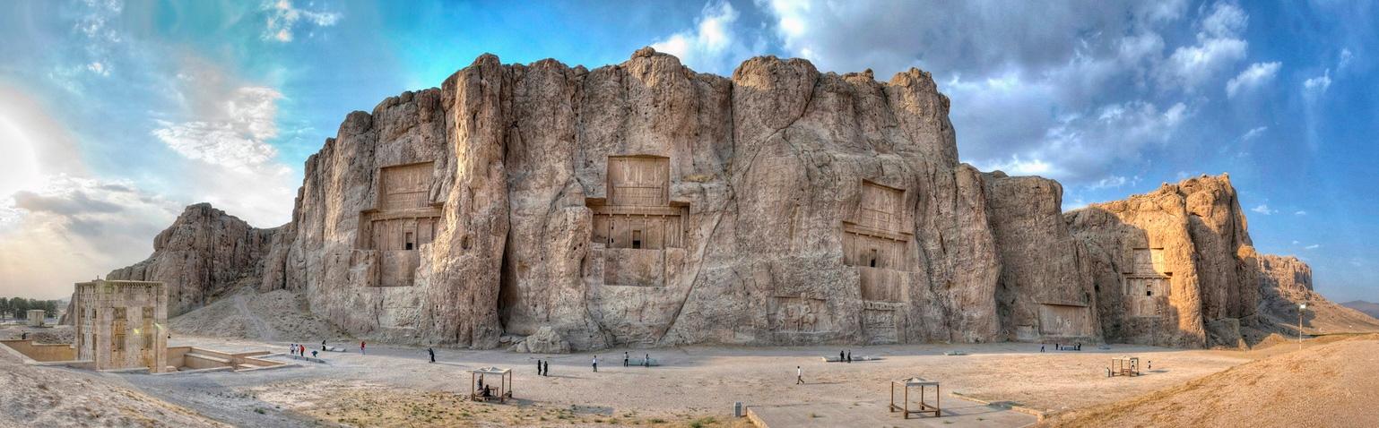 انجمن حمایت از توسعه فارس (نقش رستم)
