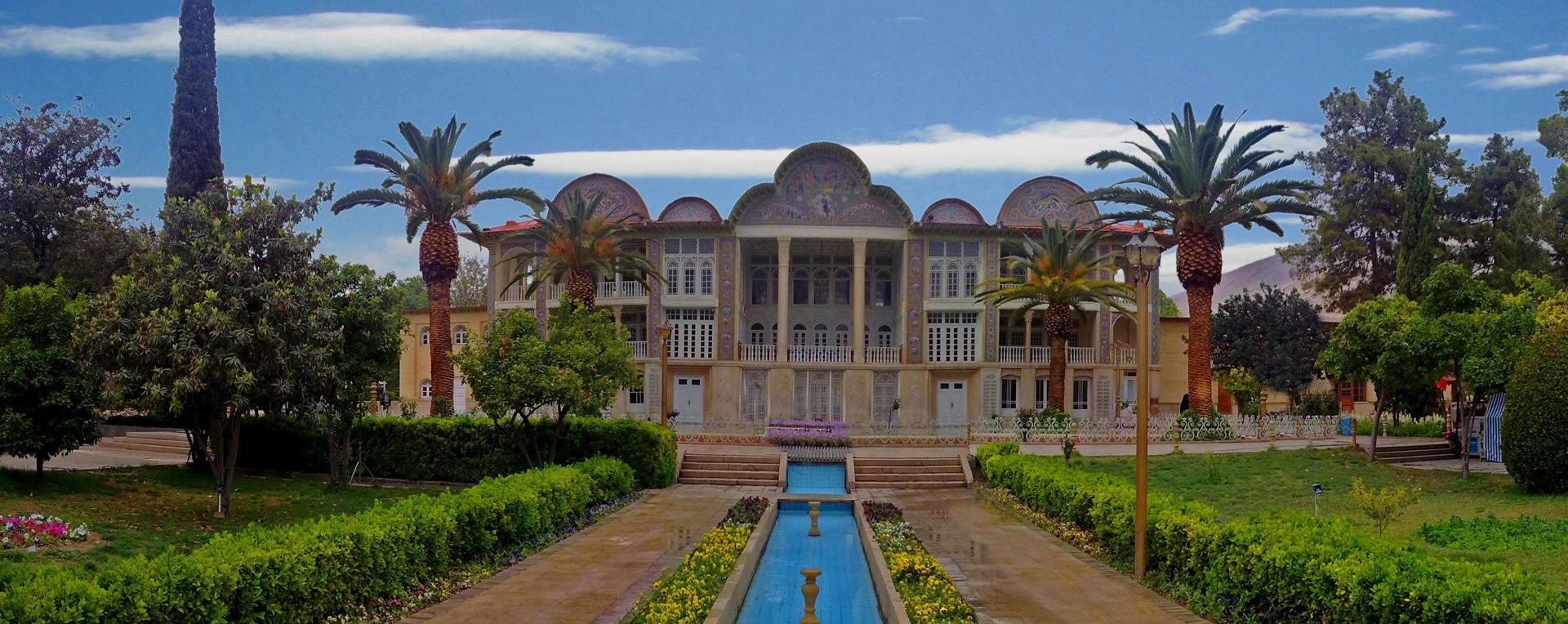 انجمن حمایت از توسعه فارس (باغ عفیف آباد)